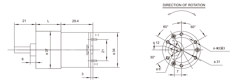 Gear-box-Motor-_37JPG3429_Outline-drawing