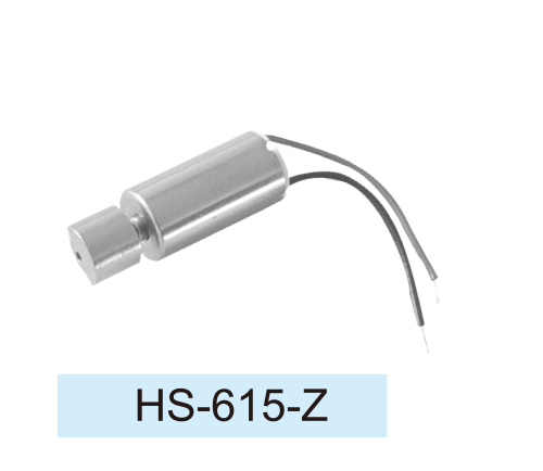 Coreless-DC-Motor_HS-615-Z45085130