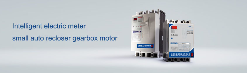 INTELLIGENT ELECTRIC METER & SMALL AUTO RECLOSER GEARBOX MOTOR