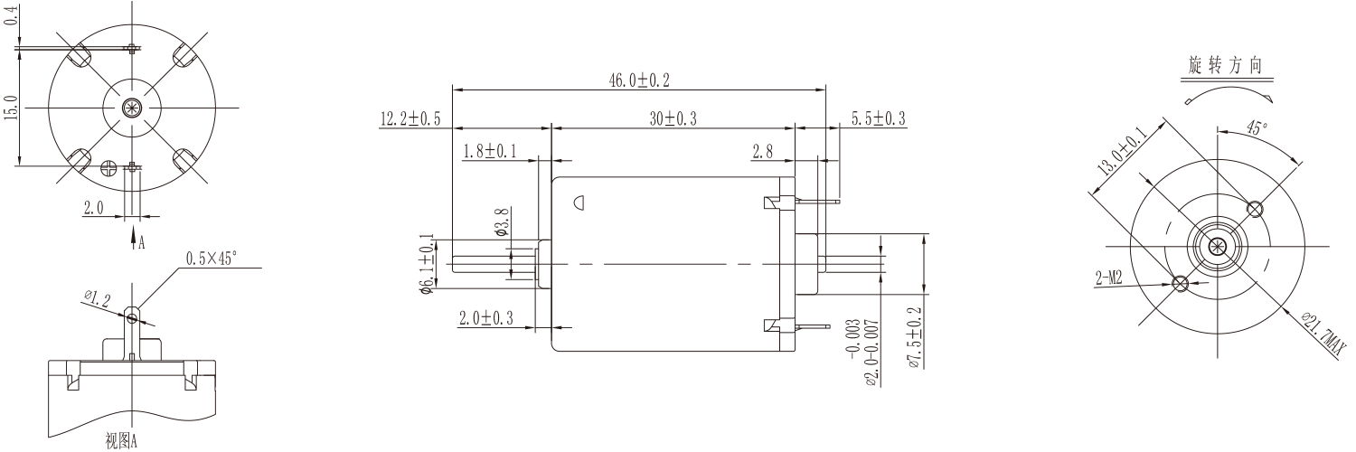 DC-Motor_RK-270TB_Outline-drawing