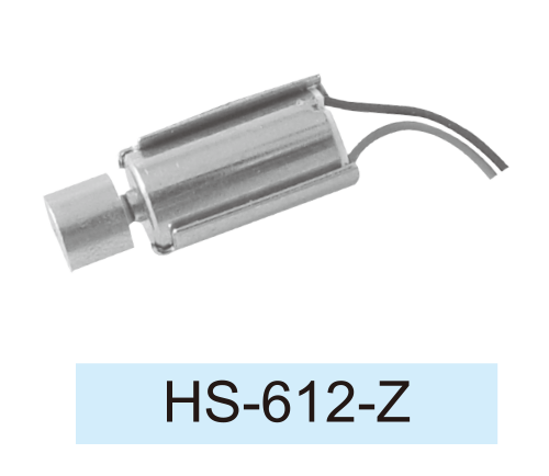 Coreless-DC-Motor_HS-612K-Z30040100