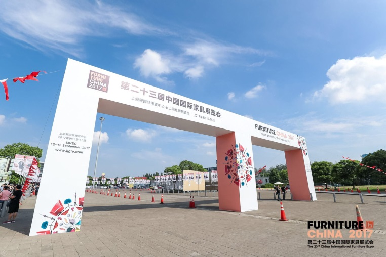 CHANGZHOU HAOSHENG MOTOR WAS INVITED TO PARTICIPATE IN THE 23RD SESSION OF CHINA INTERNATIONAL FURNITURE FAIR