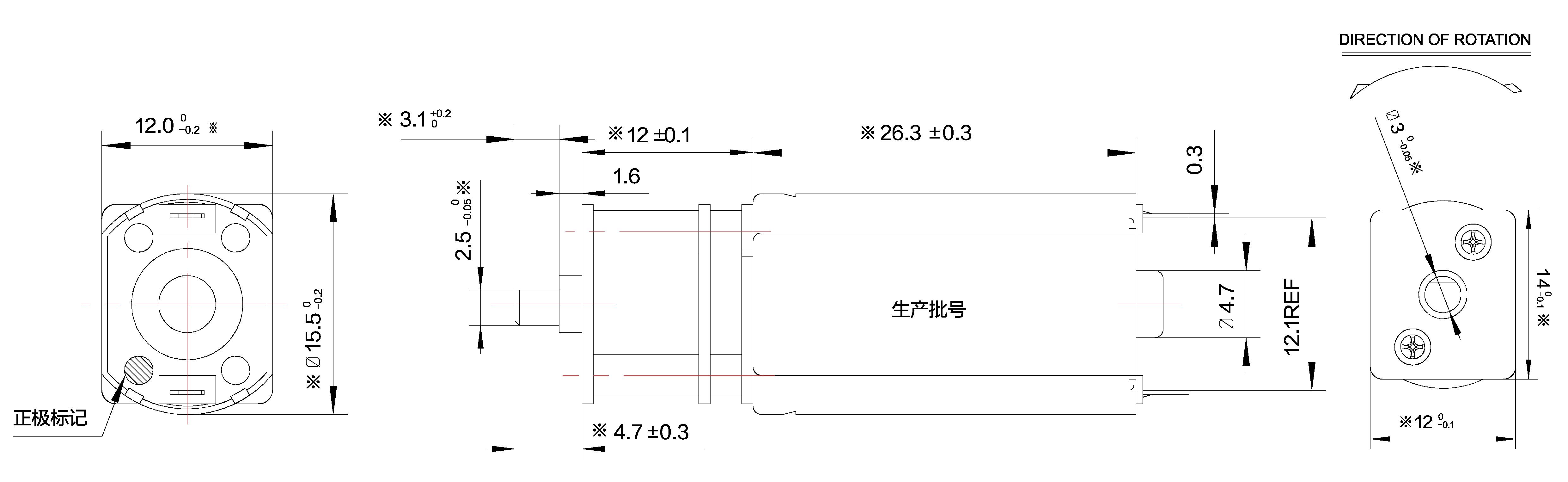 Gear-box-Motor-14JFG_Outline-drawing-01-01